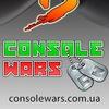ConsoleWars - консоли | игры | аксессуары