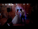 Танец Егора и Любы. Свадьба. 22-04-2016. Карелия