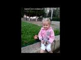 «пф!» под музыку Детские песни - Песня из мультика Маша и Медведь. Picrolla