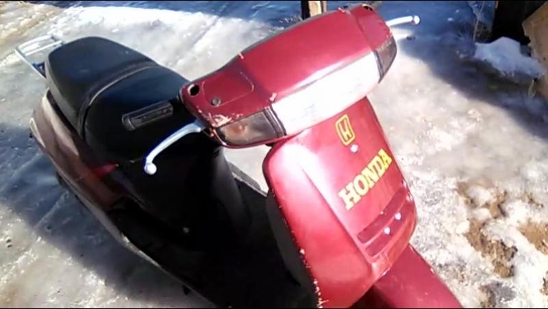 Honda Lead HF-05 90 кубов