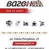 Хостел ВАГОН   Барнаул   52-91-17