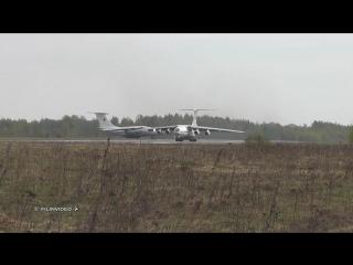 Мигалово. Взлет группы ВТА Ан-124, Ил-76, Ан-22.