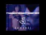 Mark Morrison - Return Of The Mack (Kamandi Remix)