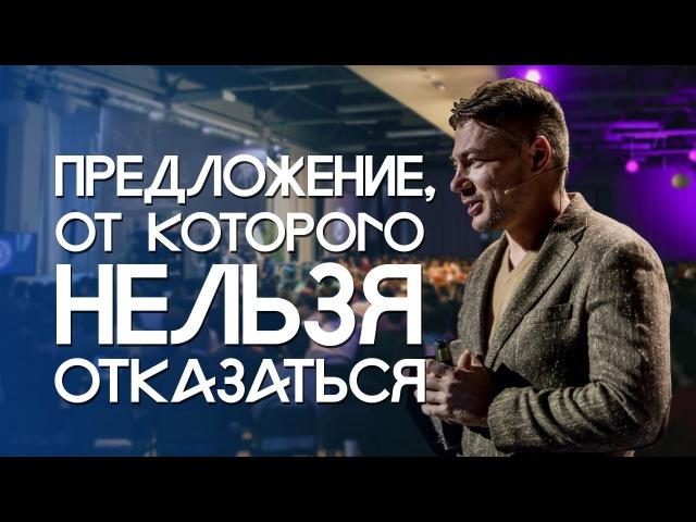 Руслан Татунашвили. Предложение, от которого невозможно отказаться || Бизнес молодость
