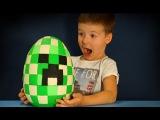 Giant Minecraft Surprise Egg Creeper Head. Майнкрафт Огромное Яйцо с Сюрпризом на русском языке.