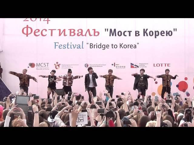 K-Pop World Festival 2014 (14.06.2014) - BTS - N.O (live)