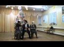 группа Ручеек =Дед Федот