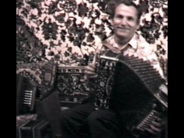 Афанасий Матюхин Игра на тульской любительской гармони 1987 г