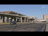 `Когалымавиа` приостанавливает полёты аэробусов А-321 на время дополнительных проверок - Первый канал