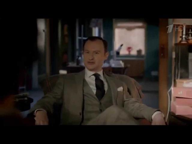 Шерлок и Майкрофт Холмс