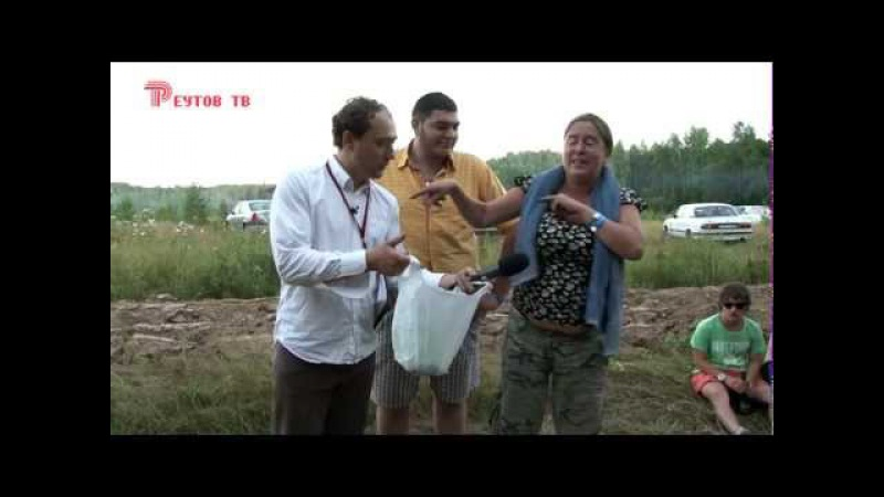 Реутов ТВ на слёте СИСАДМИНОВ.