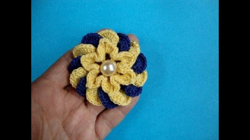 Crochet flower pattern Вязаные крючком цветы Объёмный цветок