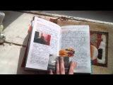 Личный Дневник Инессы номер 5