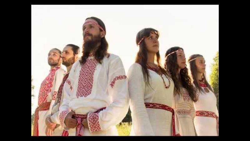Słowiańska mantra, wysławianie, zespół AuraMira, Swietozar Jewdokimow