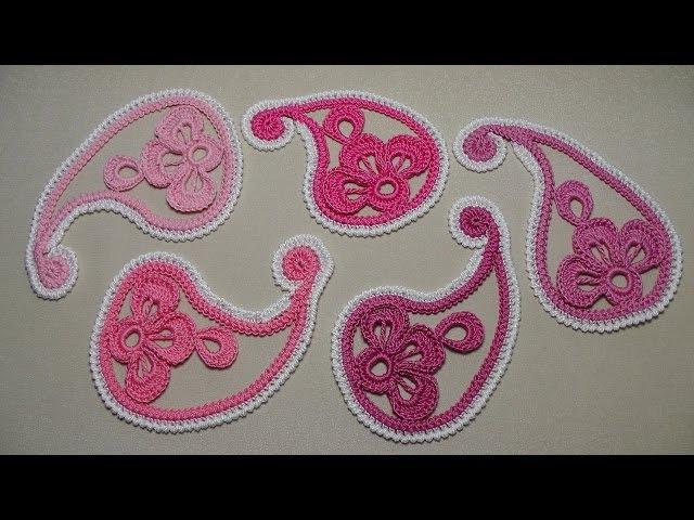 Узор ПЕЙСЛИ - ирландское кружево - пейсли крючком - Irish lace - Paisley