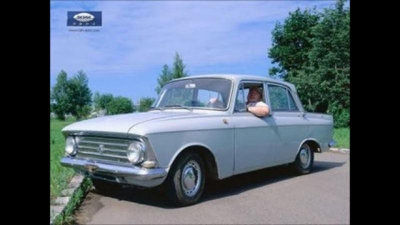 Автомобиль на водородном топливе СССР 1979 года