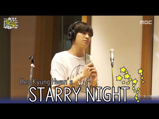 Youngjae - long-standing song, 영재 (갓세븐) - 오래된 노래 [허경환의 별이 빛나는 밤에] 20150722