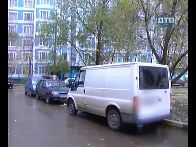 Брачное чтиво - 1 сезон, 43 серия