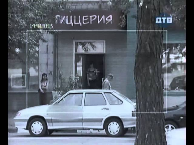Брачное чтиво - 1 сезон, 14 серия