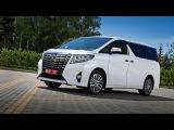 Toyota Alphard  обзор Михаила Петровского