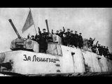 Ленинград в блокаде (старые фотографии)