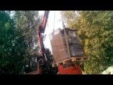 Доставка твердотопливного котла Buderus G221-A