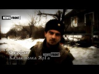 Картина из фильмов о постъядерных последствиях - поселок Сокольники в ЛНР
