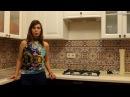 Дизайн интерьера кухни. Выбор кухонной столешницы. Выпуск 3.