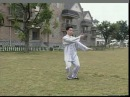Тайцзи 24 формы. Tai Chi The 24 Forms. Учебный фильм из Шаолиня.