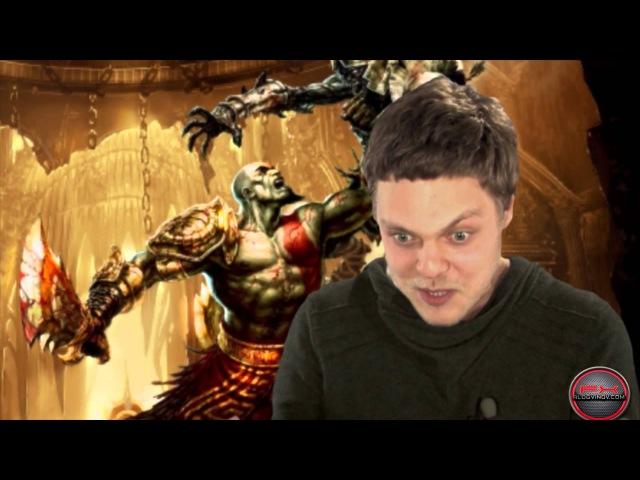 Легендарный обзор God of War 3 - самое смешное мнение в истории жанра