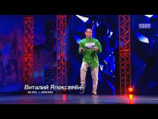 Танцы: Виталий Алексеевич (Dubstep Club Allstars - Samurai)(сезон 2, серия 9)