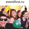 Организация мероприятий Event First СПб и РФ