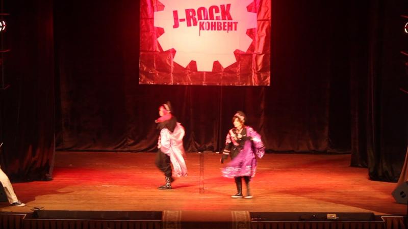 Jui и Jun (GotchaRocka) - Hikaru и Kame-kun, косплей-команда Гравити Фолс (Екатеринбург, Нижний Тагил) - J-Rock Конвент 2015