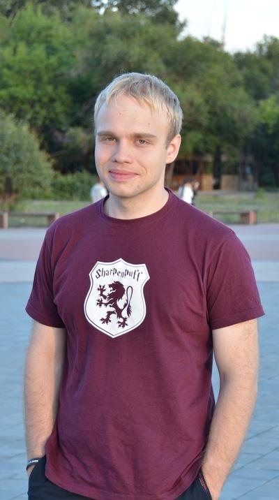Илья Бирюков