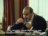 Эркюль_Пуаро._2_сезон_5_серия_(MusVid.net)_