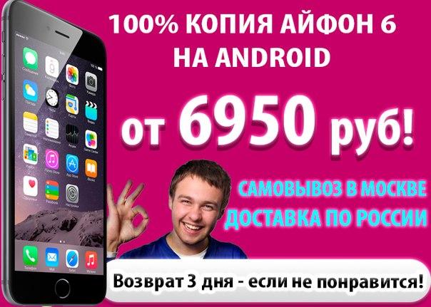 Скачать Сто К Одному На Андроид