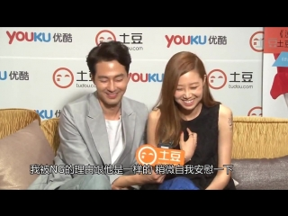 [IOIL] [2nd Press Conference] [15.07.2014] Jo In Sung Gong Hyo Jin - Interview