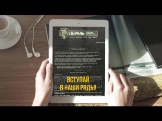fas59.com - СТРАЙКБОЛ - ВОСКРЕСНЫЕ ИГРЫ