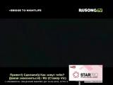 Dmitry Filatov feat. Sugarmammas Blow (RUSONG TV)