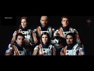 марсианин 2014 смотреть онлайн / марсианин фильм актеры / скачать фильм марсианин через торрент