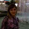 Anastasia Shabunina