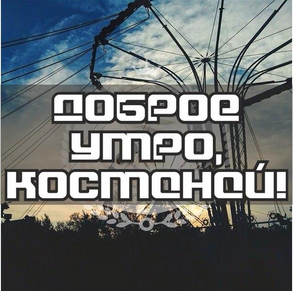 2.99 в рублях - фото 7