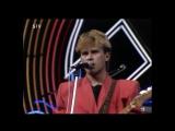 ВИА Весёлые ребята - Бродячие артисты.(1985г)