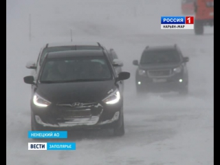 """Россия-1 Нарьян-Мар"": Зимник Нарьян-Мар - Усинск"