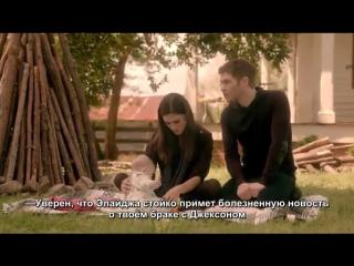 Древние - Дополнительные материалы - Вырезанная сцена Клауса, Хейли и Хоуп (РУС СУБ)