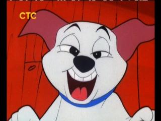 101 далматинец (101 Dalmatians) - Вредная Айви + Двенадцать разгневанных щенков (1 Сезон, 26 Серия)