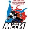 МБСЛ -Московская Баскетбольная Студенческая Лига