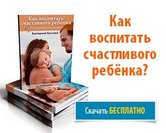 Диагностика плюс - диагностический центр, Воронеж