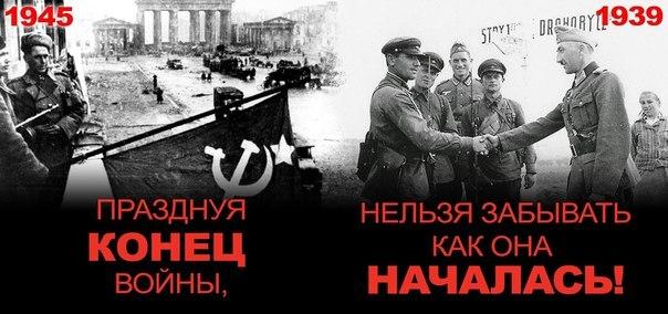 Порошенко обсудил с сенатором США Ридом помощь украинской армии - Цензор.НЕТ 5338