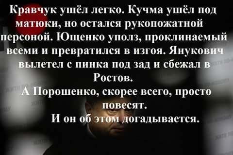 Апелляционный суд подтвердил условный приговор экс-главе Запорожского облсовета Межейко за разгон Евромайдана - Цензор.НЕТ 2595